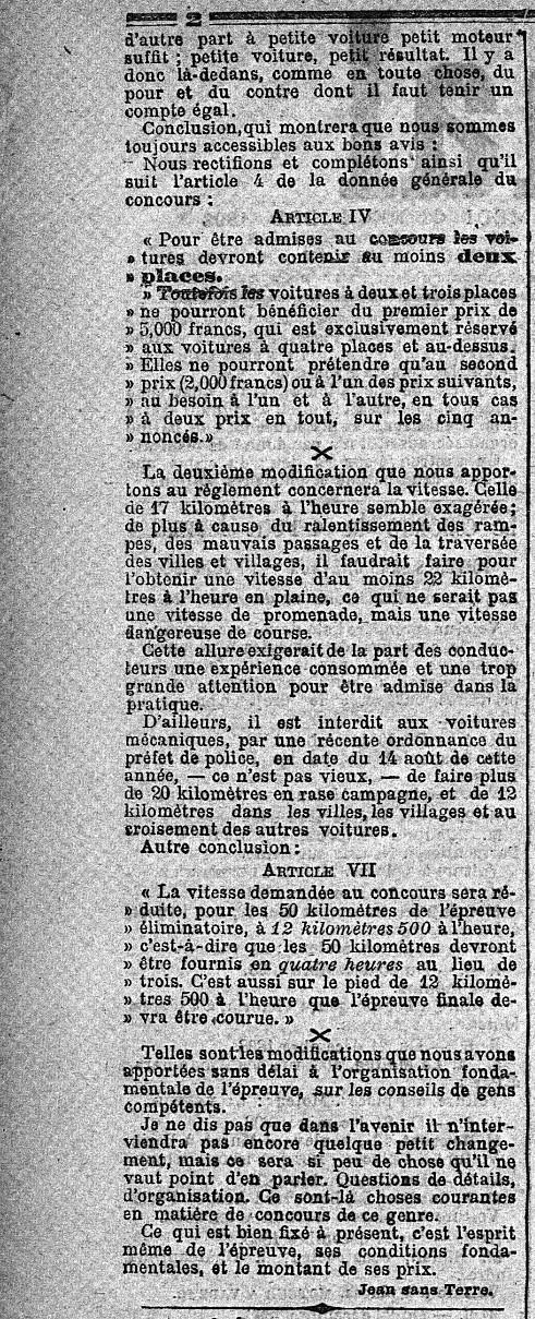 1893-12-23 2