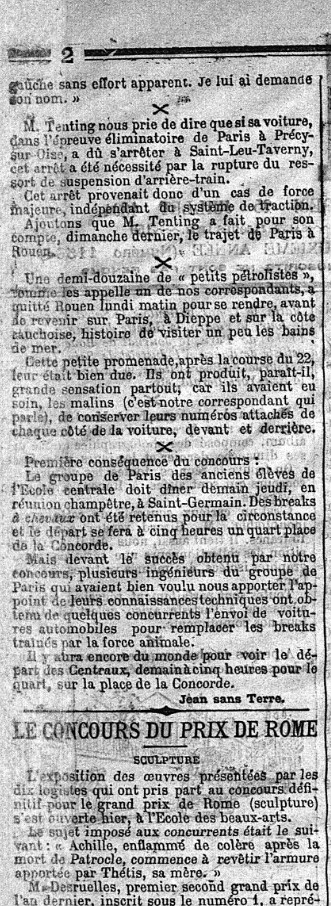 1894-07-25 2