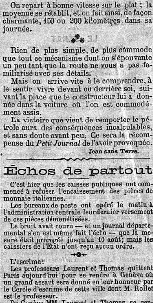 1894-07-26 2